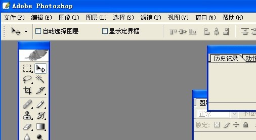 CSS必备切图工具PS截图