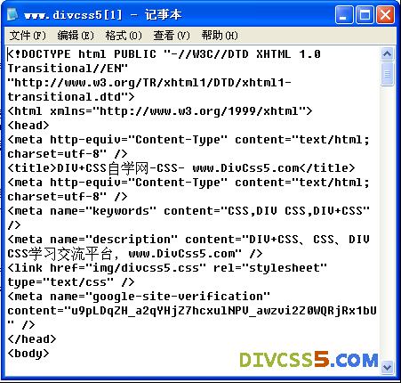 html网页源代码是什么 如何查看网页源代码经验篇