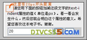 http://www.divcss5.com/uploads/allimg/100321/1_100321083522_1.png