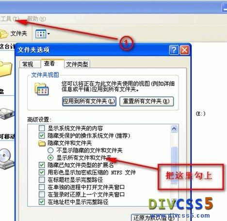 显示文件扩展名一览教程