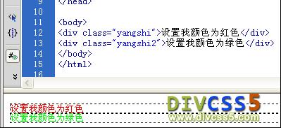 html div,div实例演示效果图