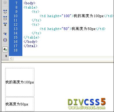 html height,html 高度演示