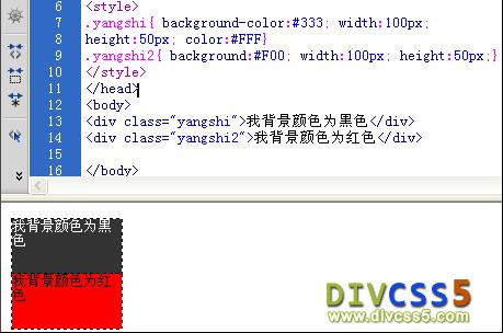 html背景,CSS 背景实例演示