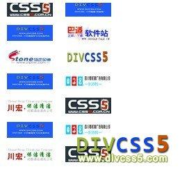 CSS特效之不间断向上滚动图标特性演示图