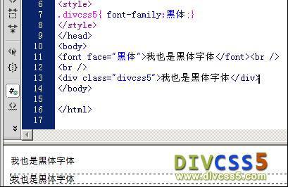 css 字体实例演示图