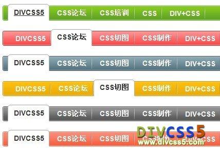 DIV+CSS导航菜单效果截图