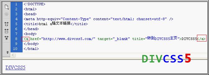 html a锚文本,html超链接实例截图