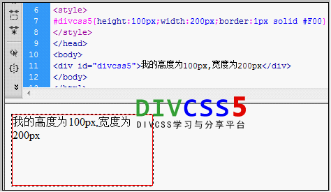border边框应用案例截图
