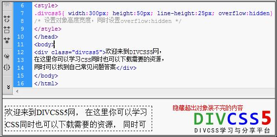 Div divcss5 - Div overflow hidden ...