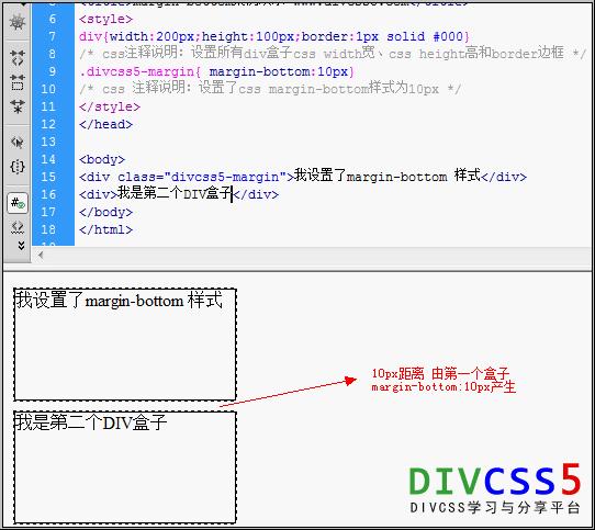 Div css margin bottom divcss5 - Css div bottom ...