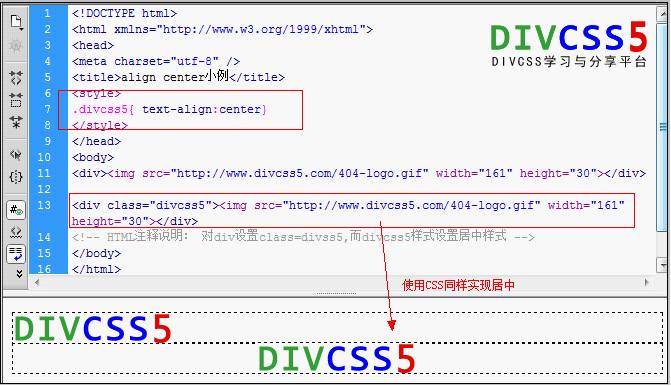 Div align center css divcss5 - Div align center css ...