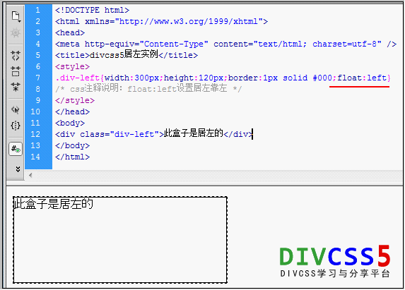 Div css divcss5 - Div style float ...
