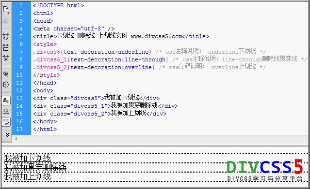 Div css divcss5 - Html div line ...
