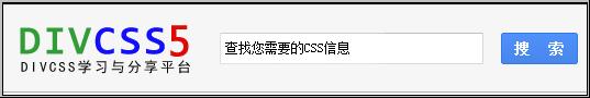 """假如我们要获取以上图片""""CSS""""蓝色具体color值"""