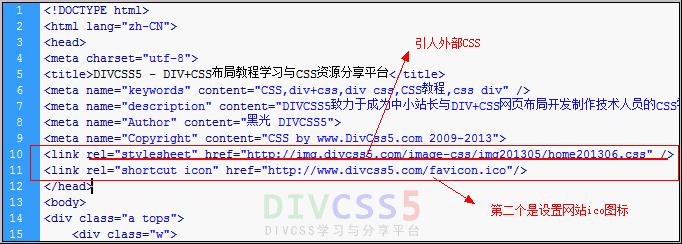 link常用代码截图